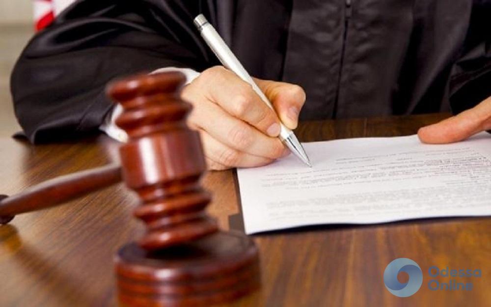 Одесский суд отправил наркодельца под арест