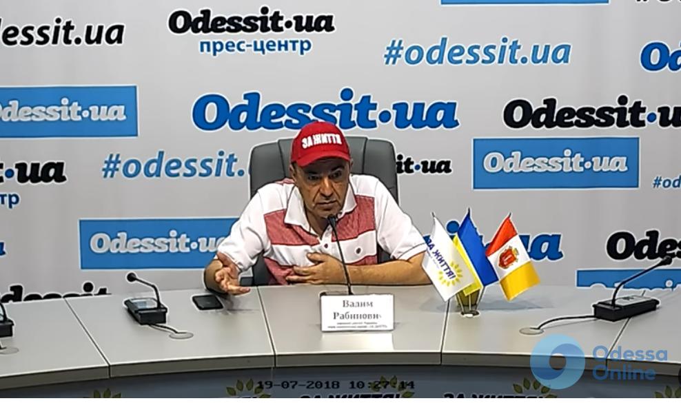 Нардеп Вадим Рабинович: «Мы с вами больны нынешней властью»
