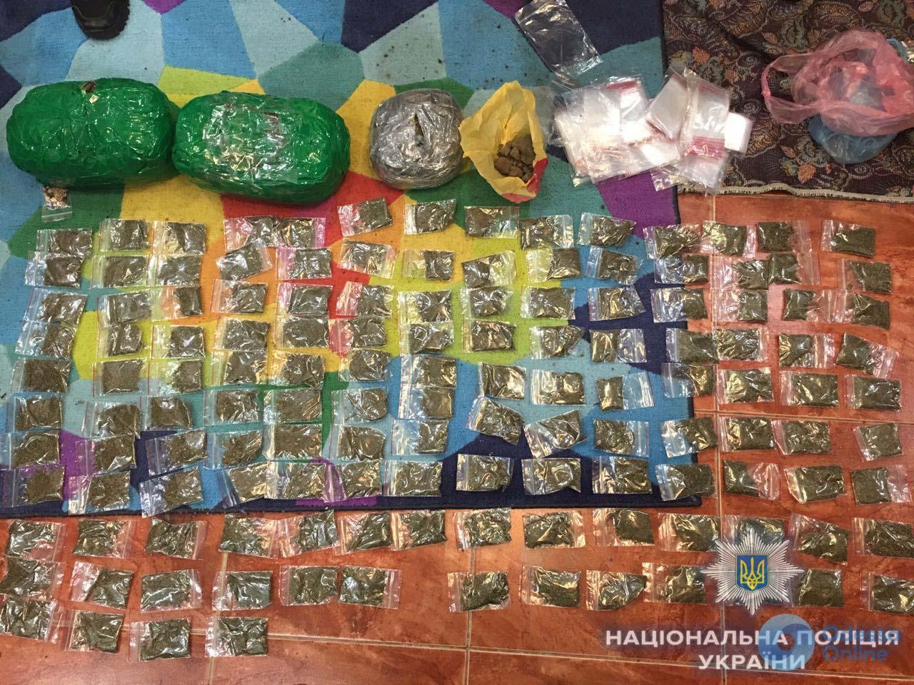 В Одессе задержали наркодилера