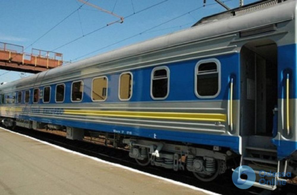 Движение поездов после аварии в Одесской области частично возобновили
