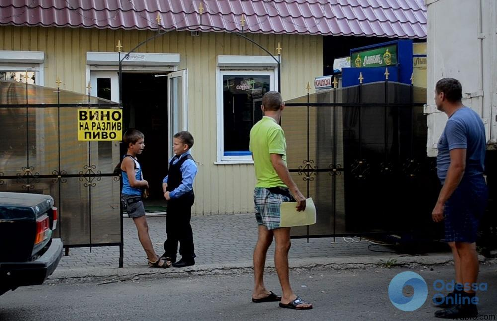 С «наливайками» вблизи одесских школ будут бороться через Кабмин