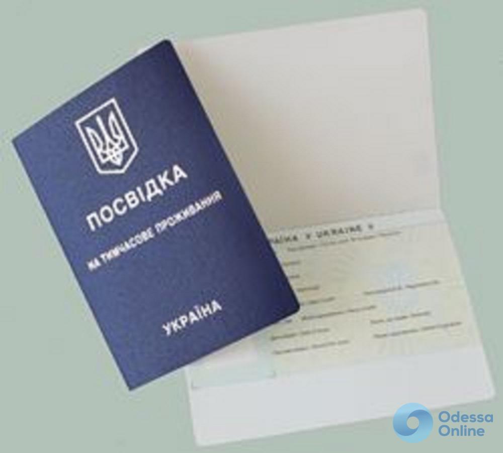 В Одесском аэропорту задержали израильтянина с поддельными документами