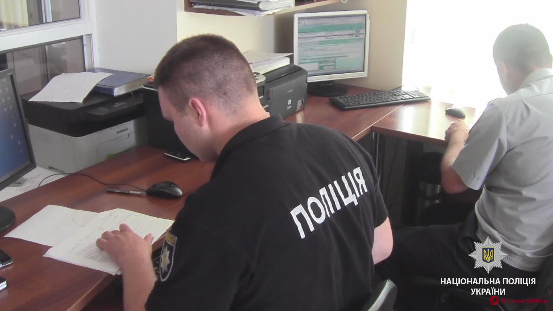 В Одесской области задержали разбойников