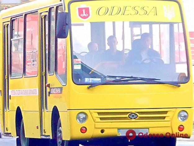 Одесса: в День города электротранспорт будет ходить до часу ночи, а маршрутки до полуночи