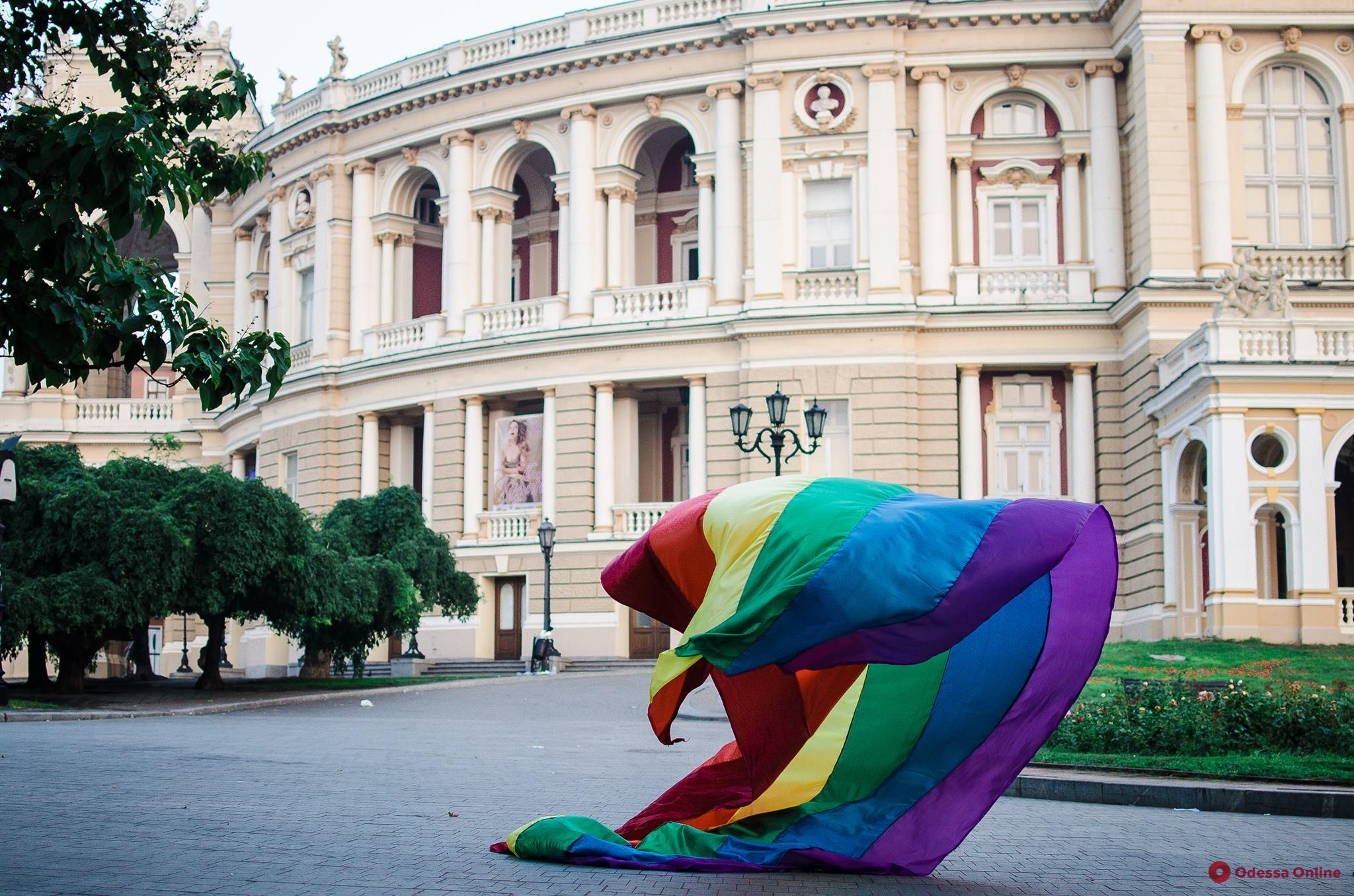 Одесса: организаторы перенесли дату ЛГБТ-марша