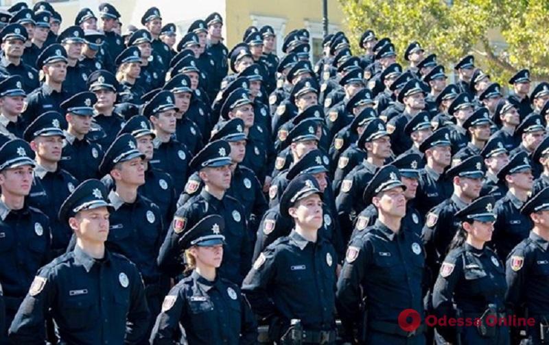 В праздничные дни Одессу будут охранять свыше тысячи правоохранителей