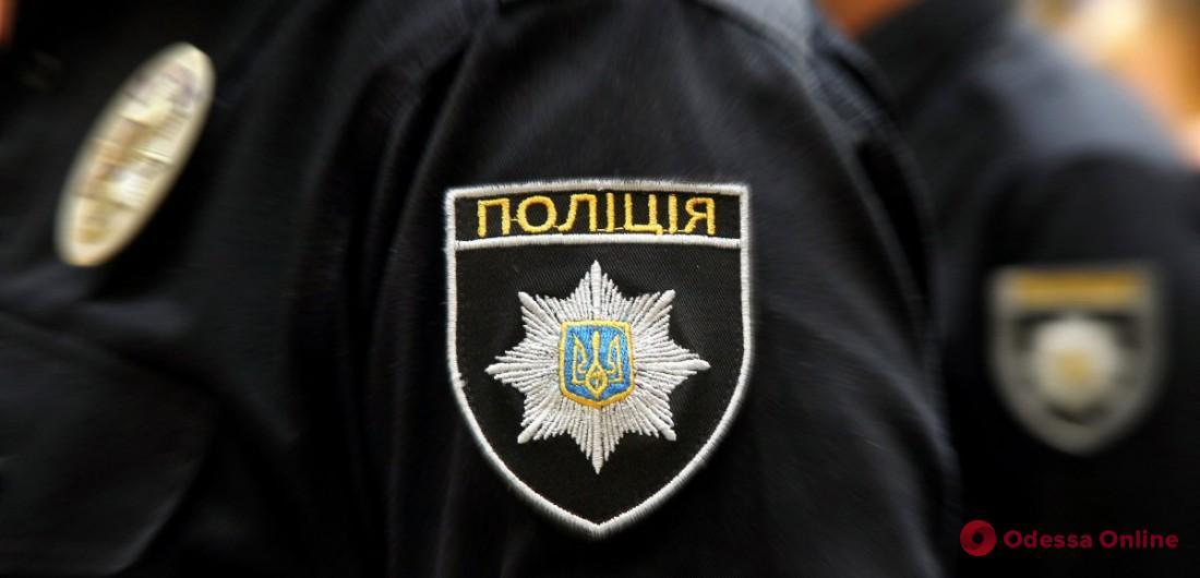 В Одесской области разыскали грабителя