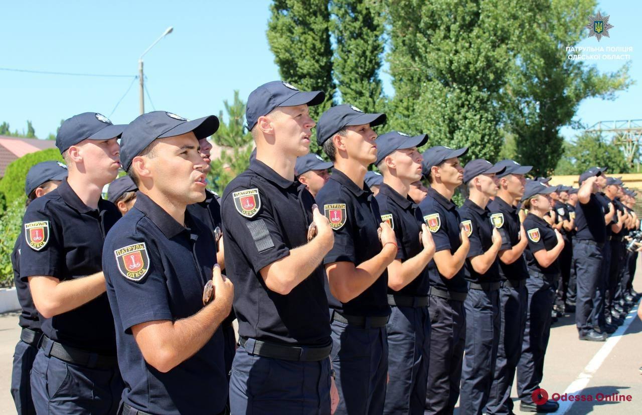В Одессе пополнились ряды патрульной полиции