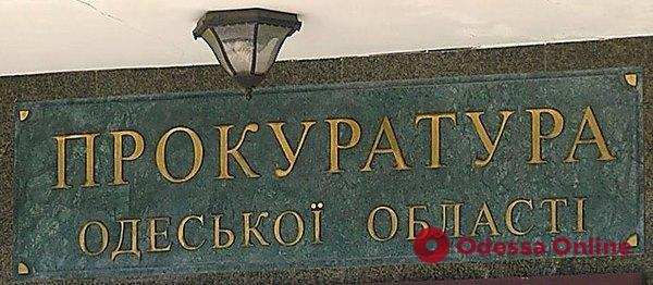 В Одесской области за контрабанду оружия будут судить моряка