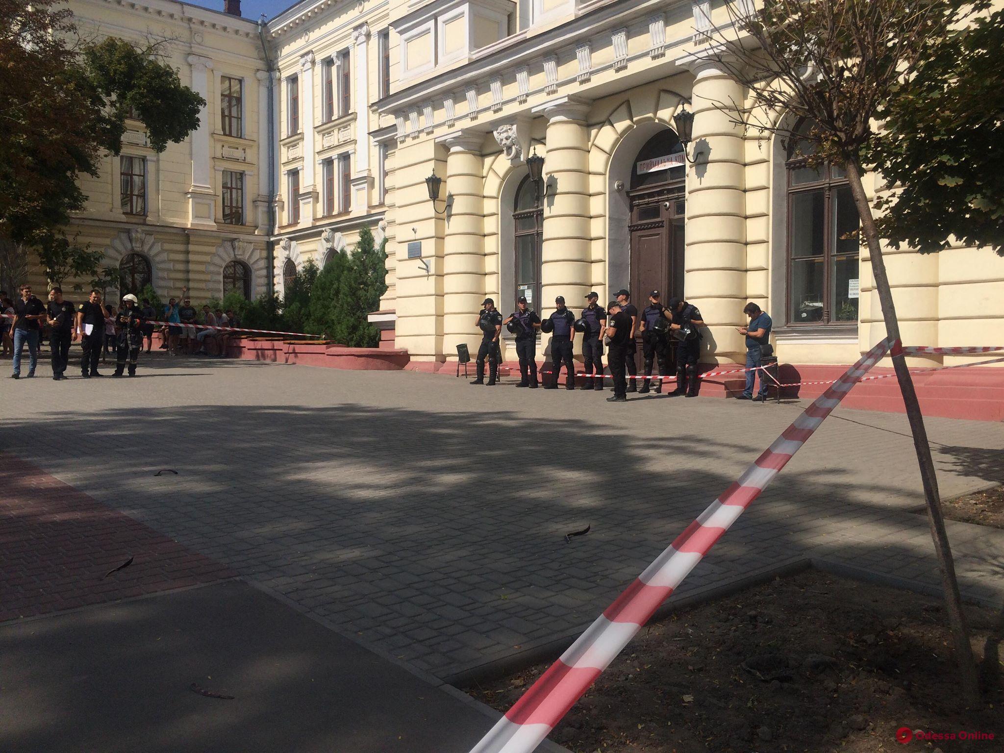 В Одессе сообщили о минировании медуниверситета (обновлено)