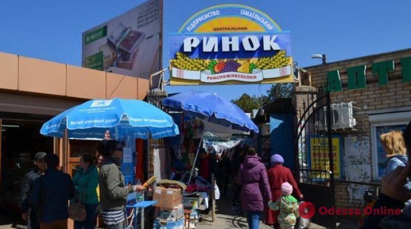 Карманницы избили беременную девушку на рынке в Одесской области