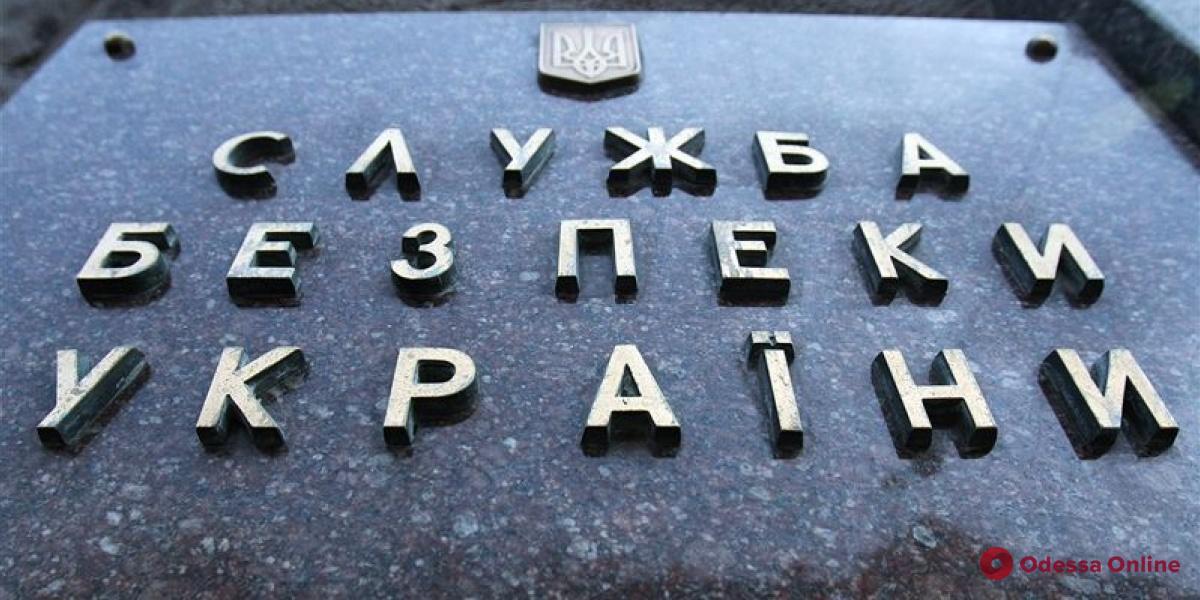 В Одессе и области СБУ задержала двух телефонных «террористов»