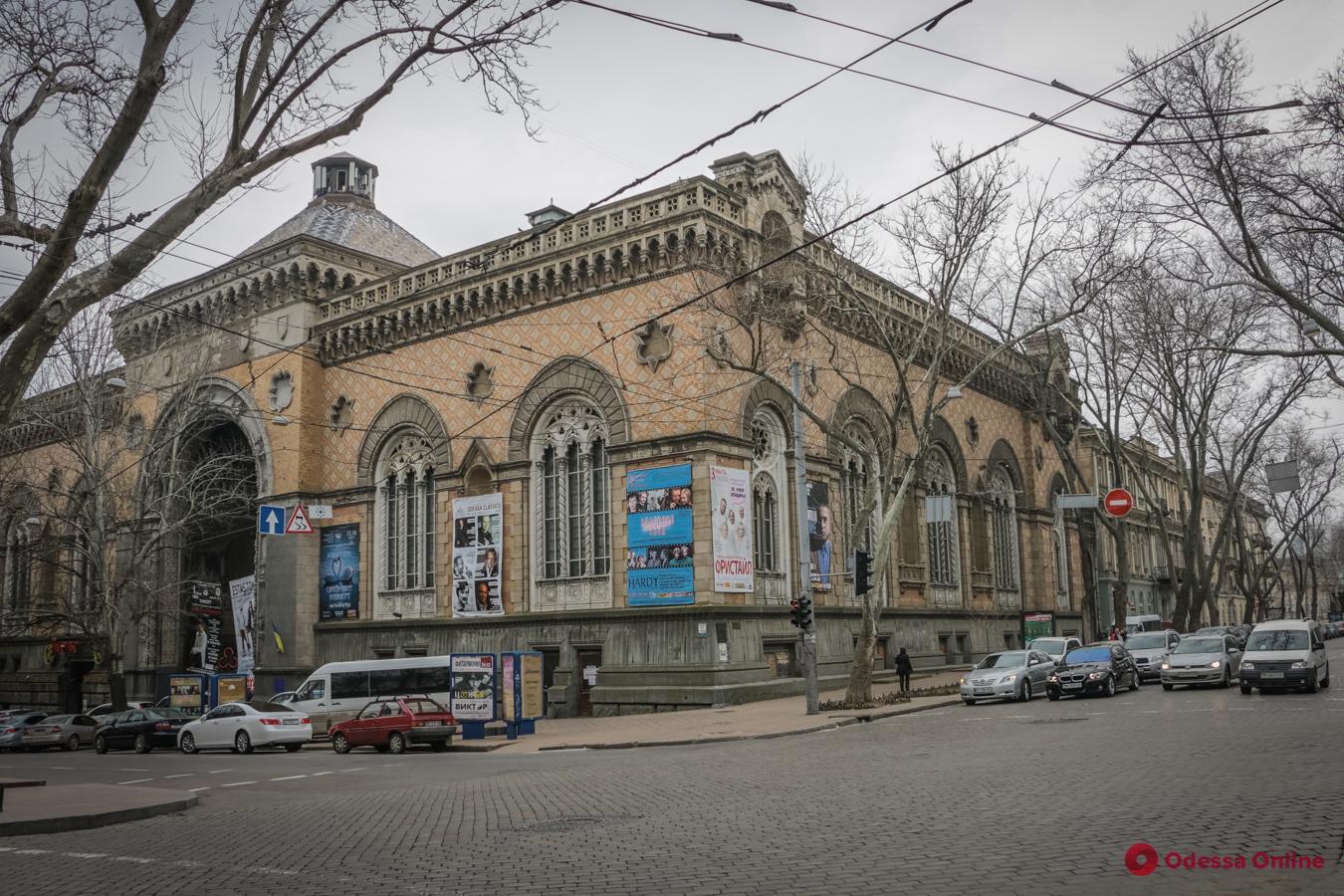 Шесть сотрудников Одесской филармонии заболели коронавирусом