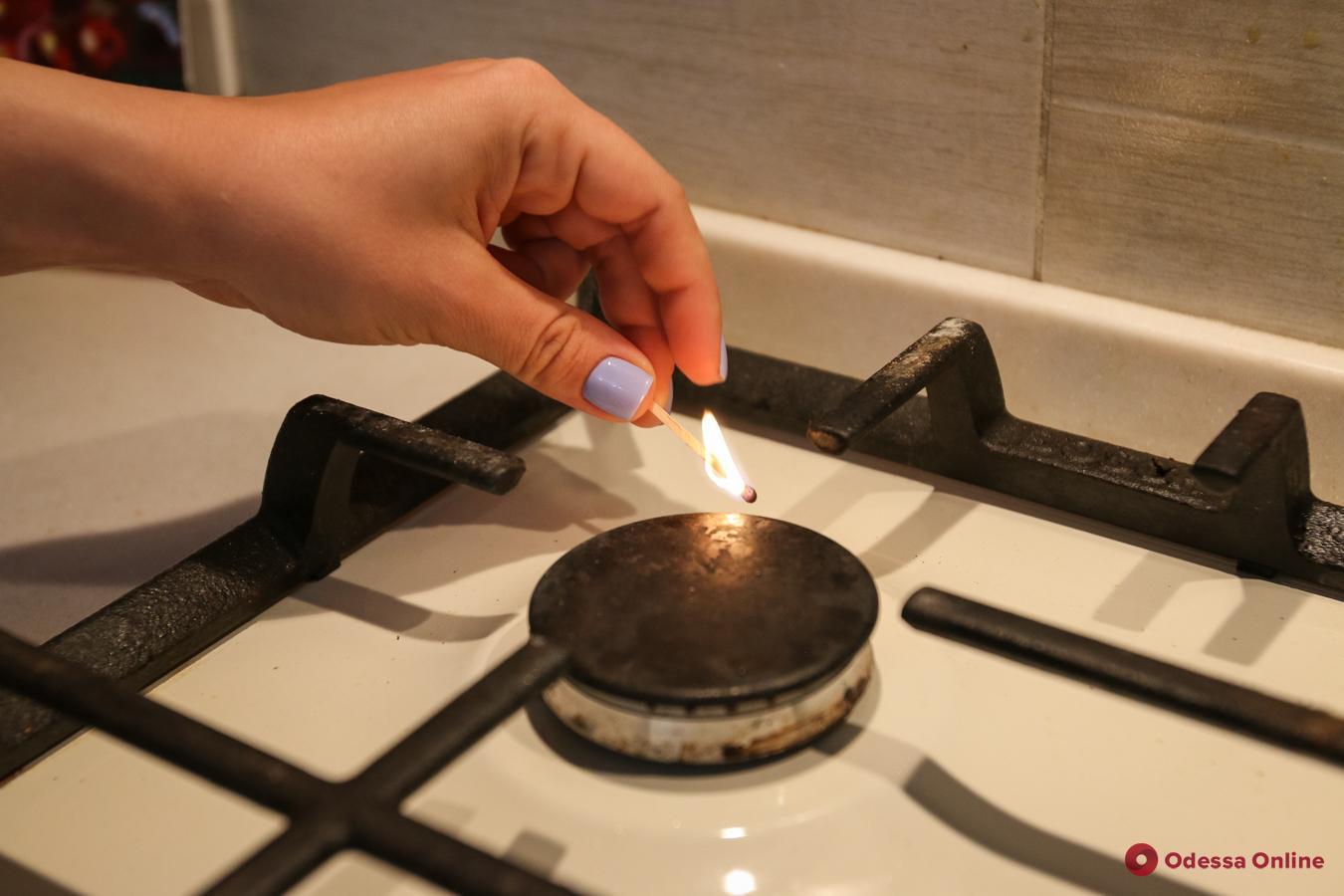 Завтра ряд домов в центре Одессы останется без газа