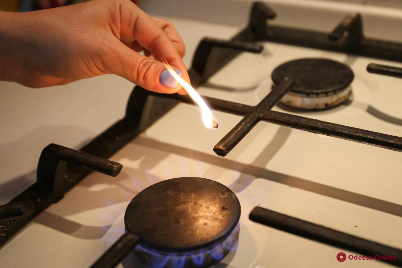 Некоторые одесситы останутся без газа 25 июня