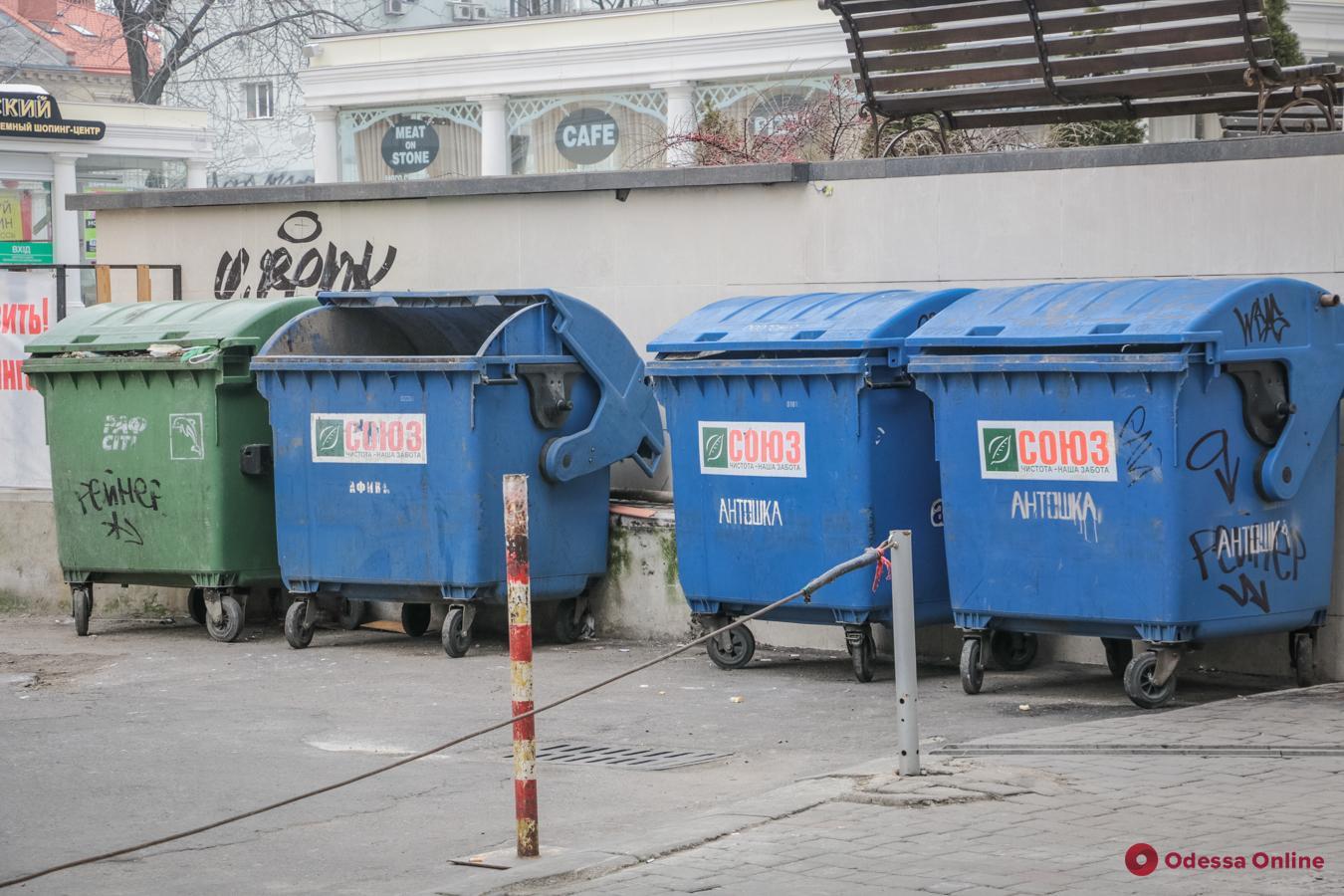 Одесситы будут платить больше за вывоз мусора