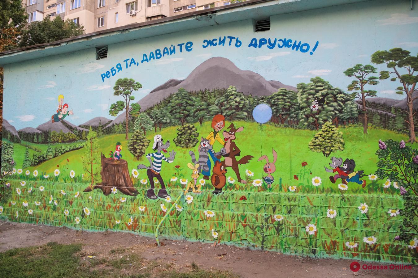 Зеленая лужайка и герои мультфильмов: в Одессе открыли новый мурал