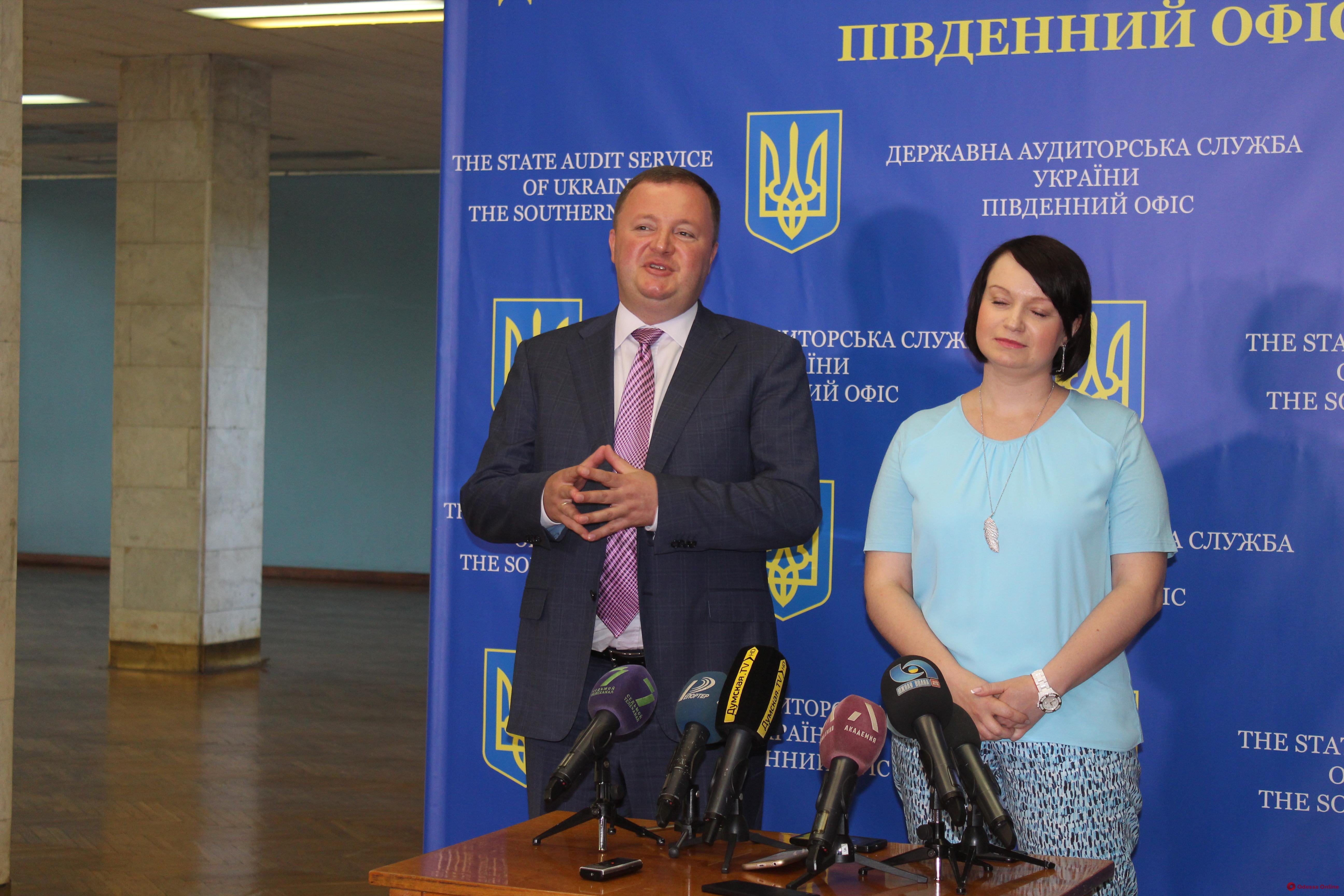 Госаудитслужба выявила в Одессе и области финансовых нарушений на 175 миллионов гривен