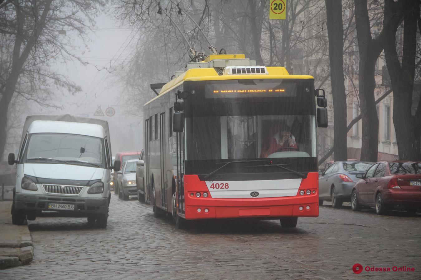 В Одессе с вечера не будут ходить некоторые троллейбусы