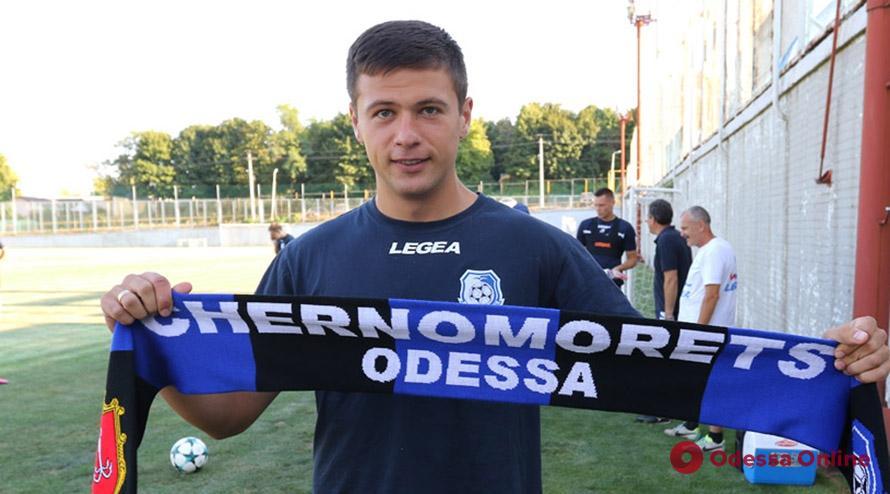 Одесский «Черноморец» подписал контракт с экс-нападающим молодежной сборной Украины