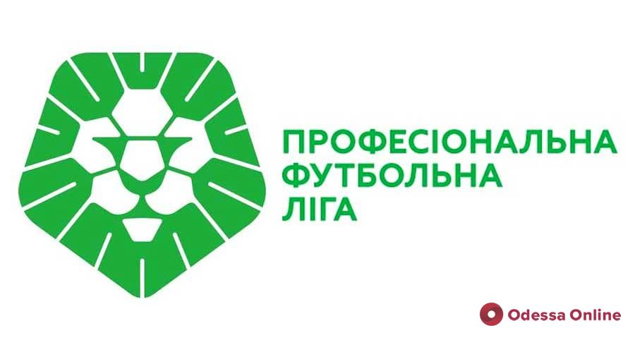 От 6:1 до 0:5: одесские футболисты по-разному сыграли в чемпионате Украины