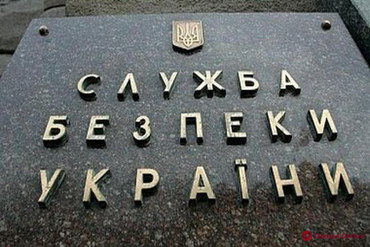 В Одессе СБУ разоблачила администраторов антиукраинских групп в соцсетях