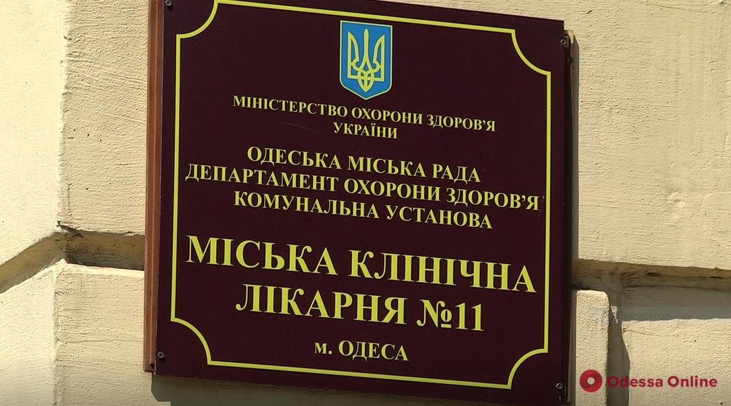 Одесса: в больнице рассказали о состоянии раненого замначальника ЖКС «Черноморский»