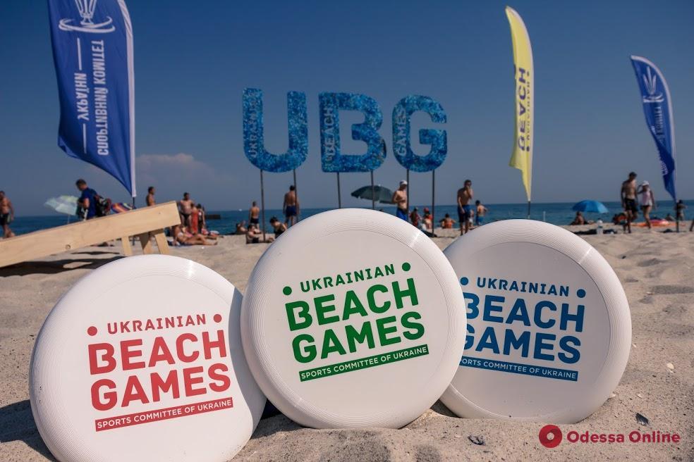 В Одессе прошел уникальный фестиваль пляжных видов спорта (фоторепортаж)