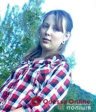 В Одесской области ищут 14-летнюю девушку