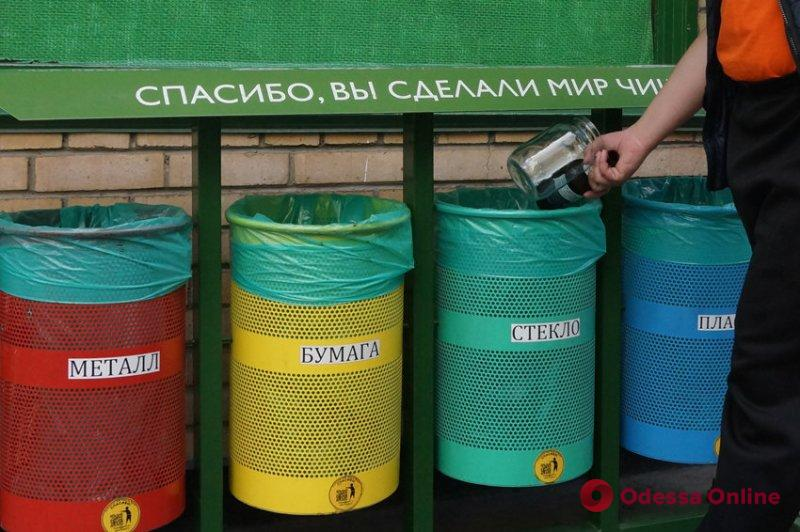 Одесским школьникам расскажут о мусоре