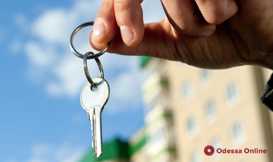 В Одессе смогут купить 22 квартиры для детей-сирот