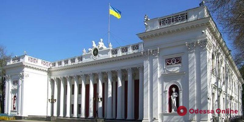 КП «Теплоснабжение города Одессы» получило нового руководителя