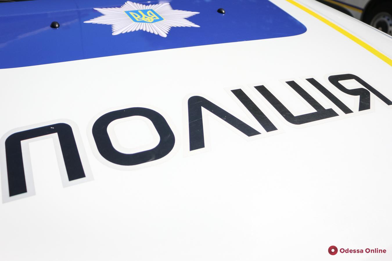 Одесская полиция за час нашла угнанную в Аркадии иномарку