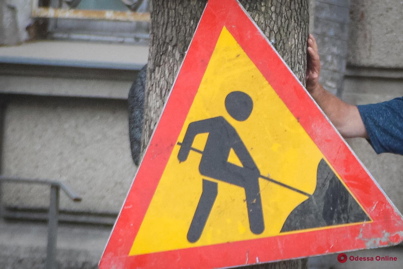 За год в Одессе обновили дороги и тротуары на 708 миллионов гривен