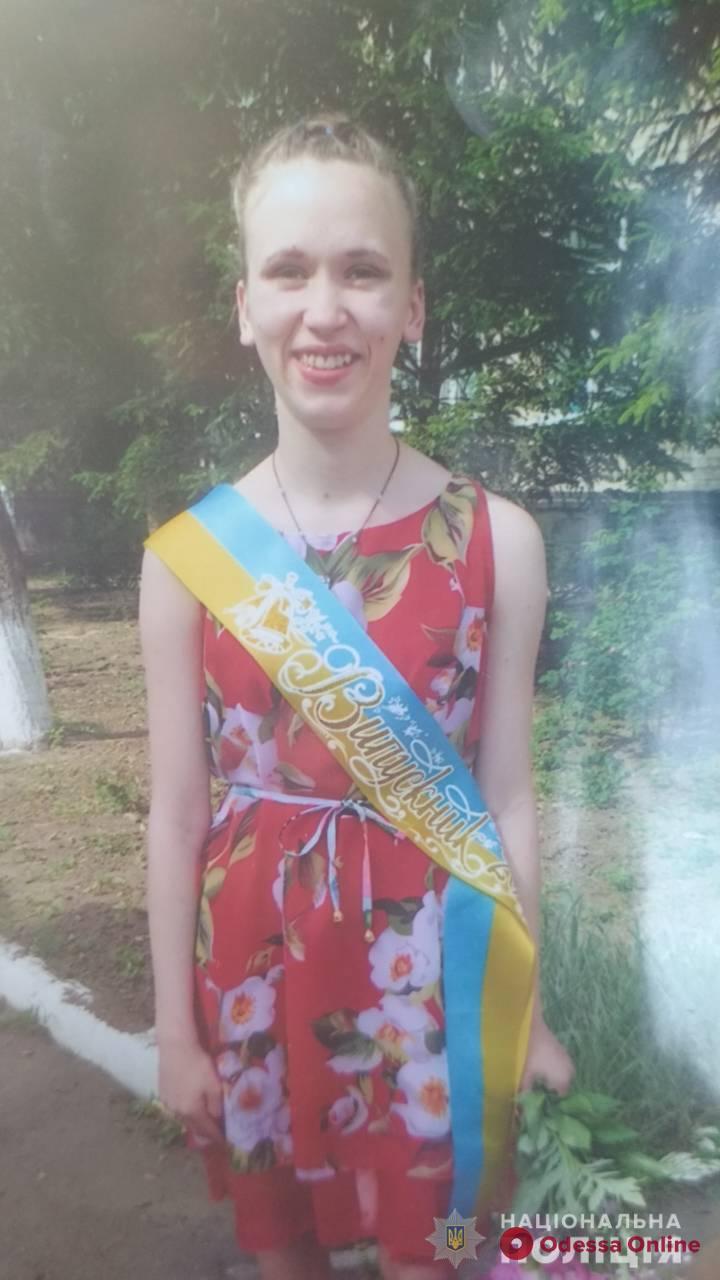 В Любашевском районе нашли пропавшую девушку