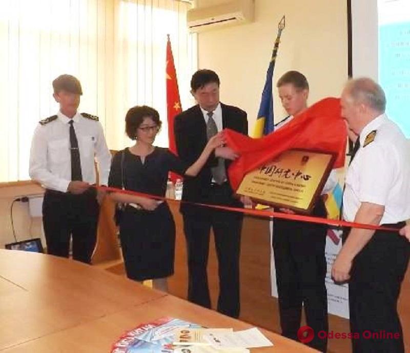 В одесском вузе открыли центр исследований Китая