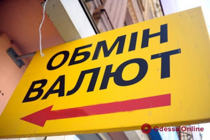 Одесситка обокрала обменник на 100 тысяч гривен