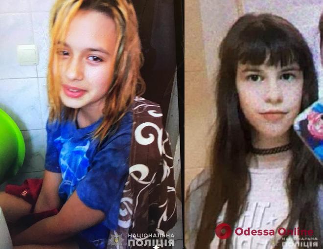 Не дошли до гимназии: в Одессе разыскивают двух девочек