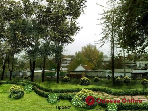 В Одессе разработали концепцию благоустройства парка «Азербайджан»