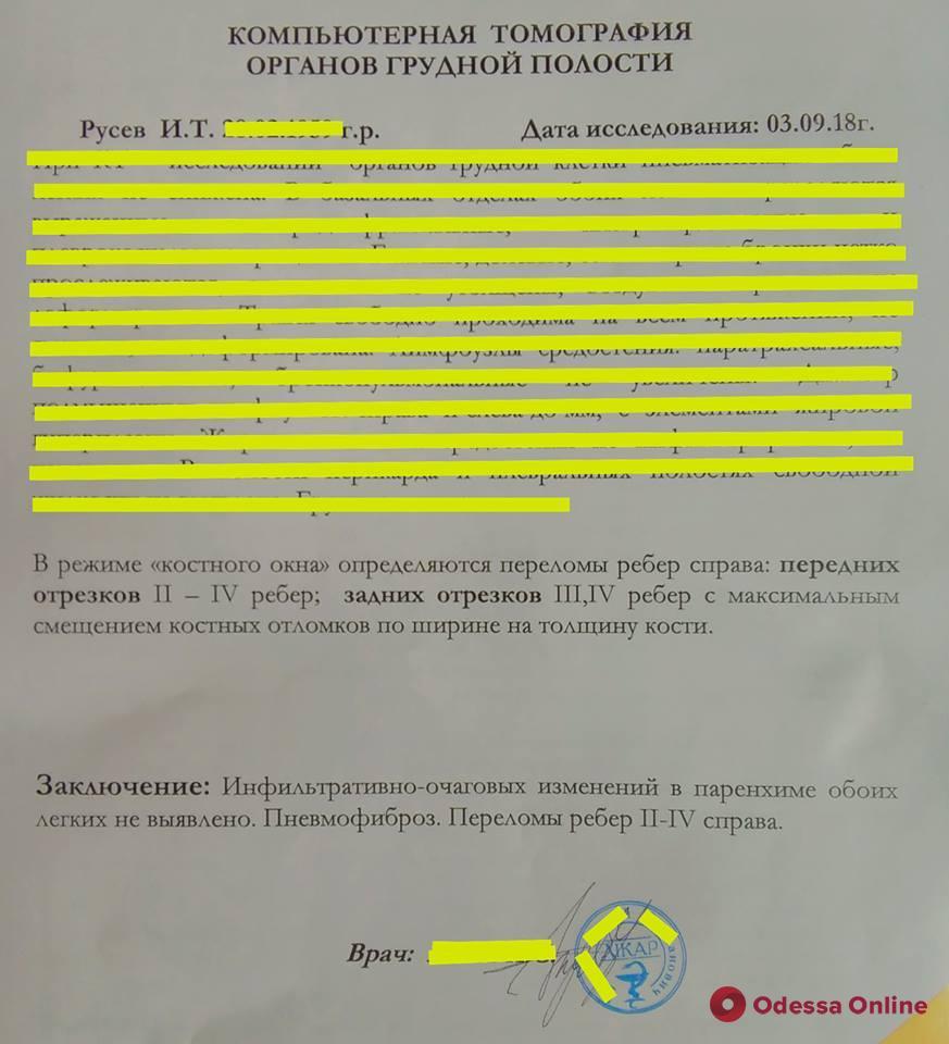 В Одесской области браконьеры избили эколога Ивана Русева (обновлено)