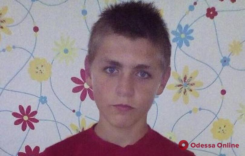 В Одесской области разыскивают пропавшего подростка