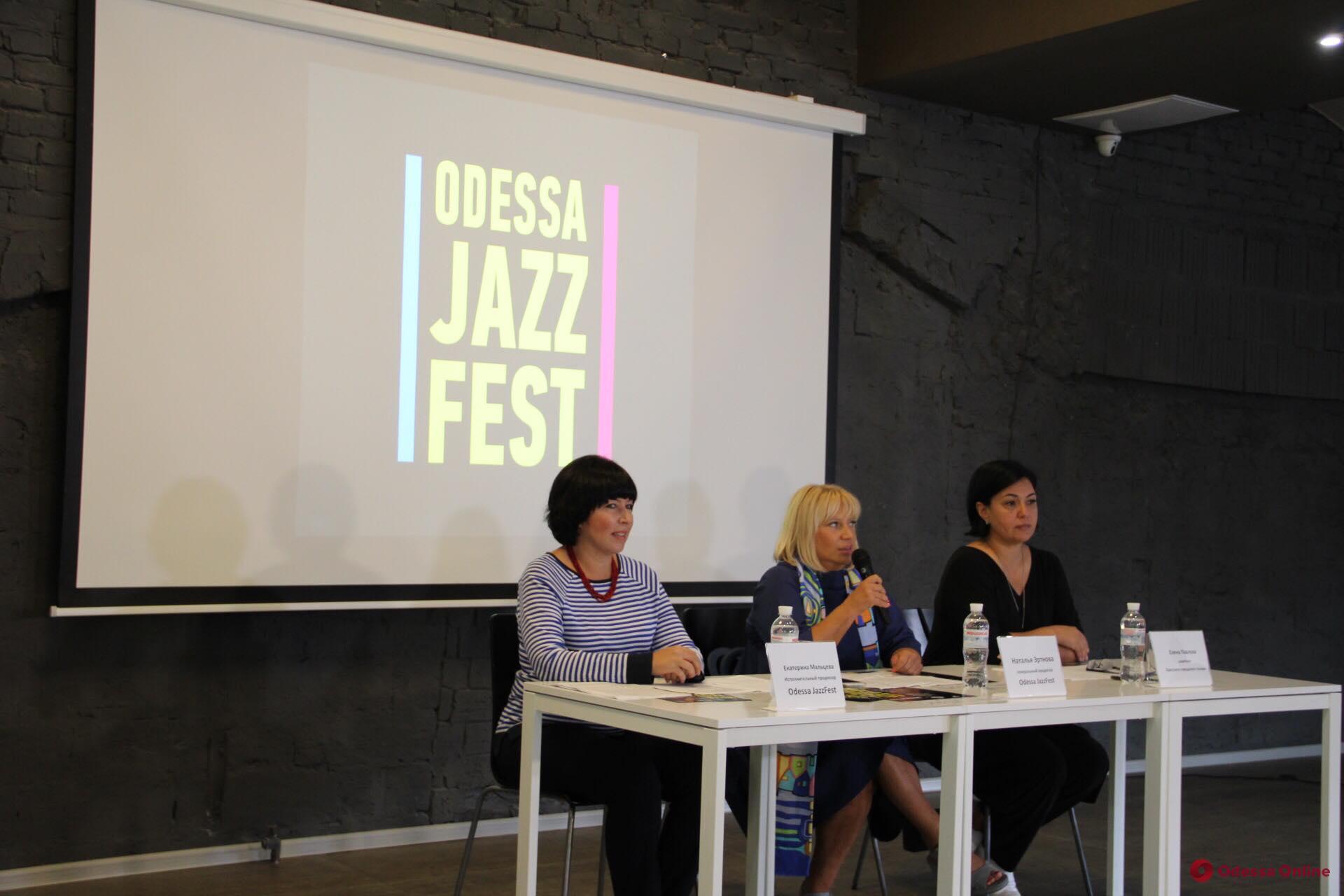 Международный джазовый фестиваль в Одессе зажжет новые звезды