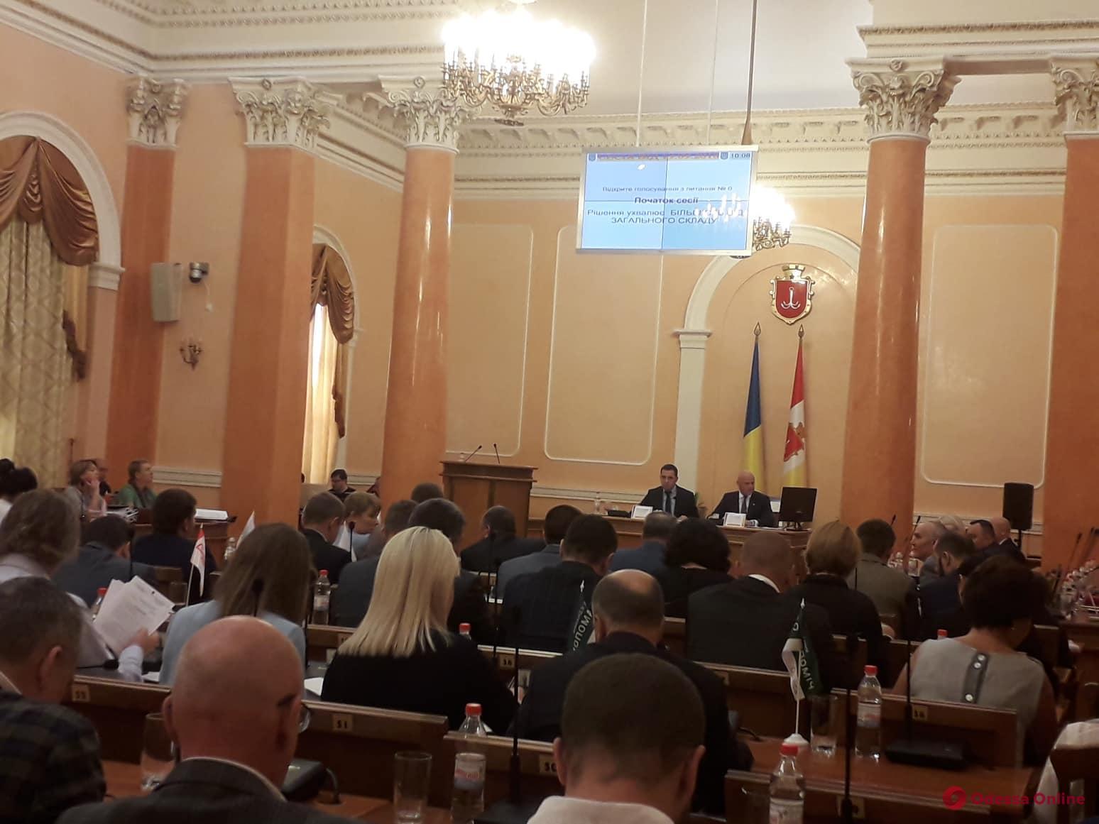 Одесская ТЭЦ перейдет в коммунальную собственность города