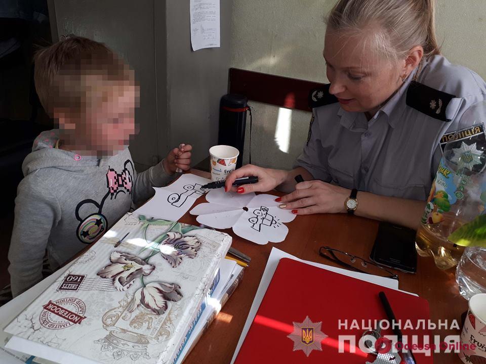 Искал маму: в Подольске полиция вернула родителям 4-летнего сына