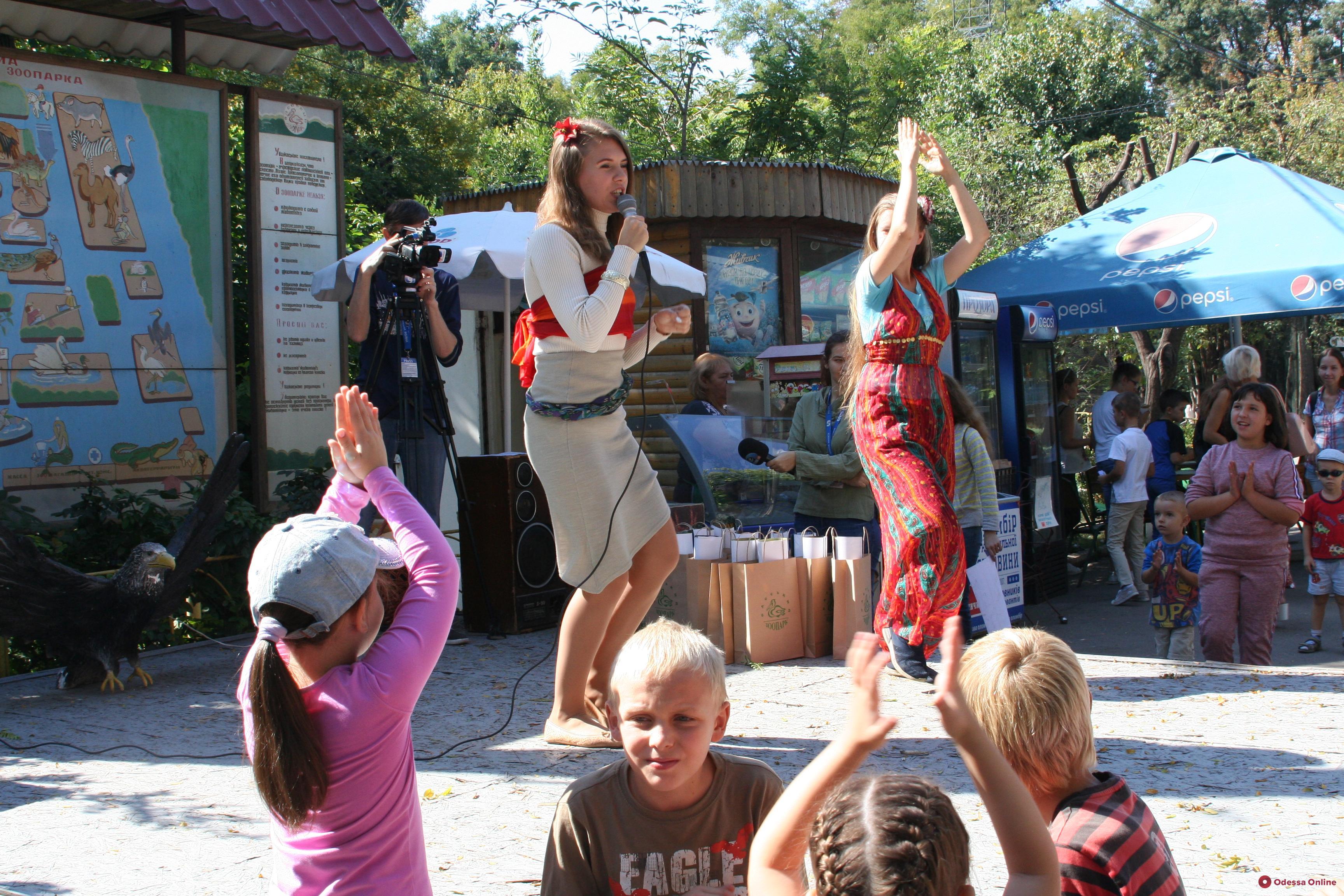 В Одесском зоопарке весело и с размахом отметили День малышей
