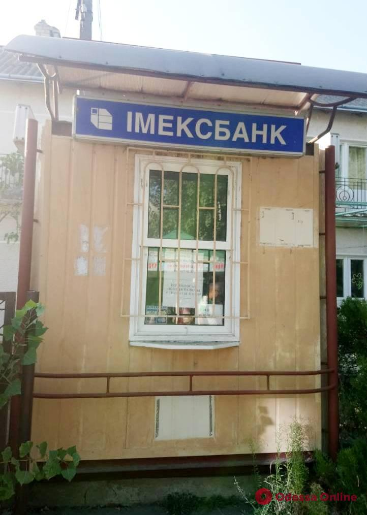Выживший: в Затоке по-прежнему работает мини-отделение ликвидированного банка (фотофакт)