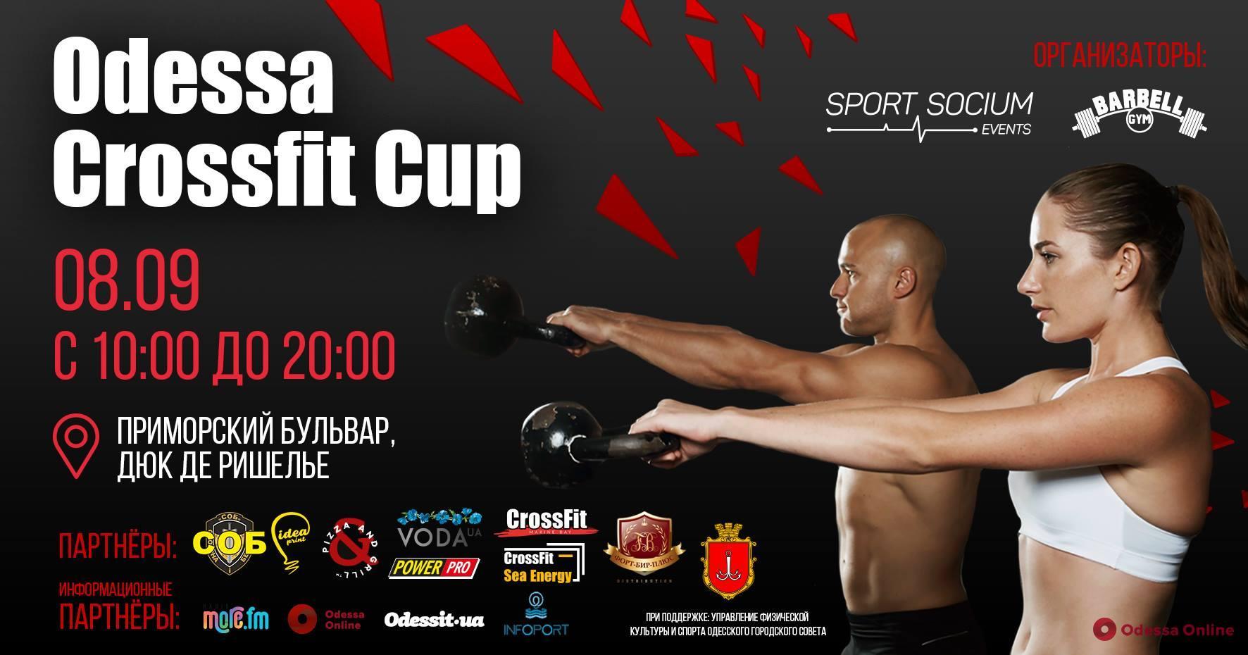 В Одессе пройдет международный турнир про кроссфиту с призовым фондом более 260 000 гривен