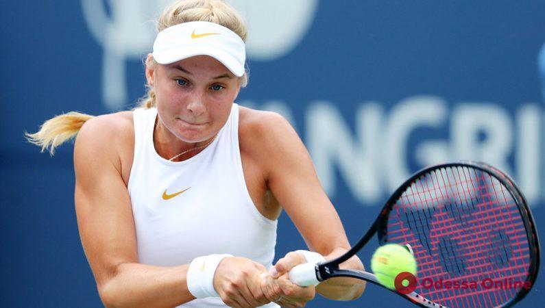 Еще одна одесситка выбывает с престижнейшего теннисного турнира в Пекине