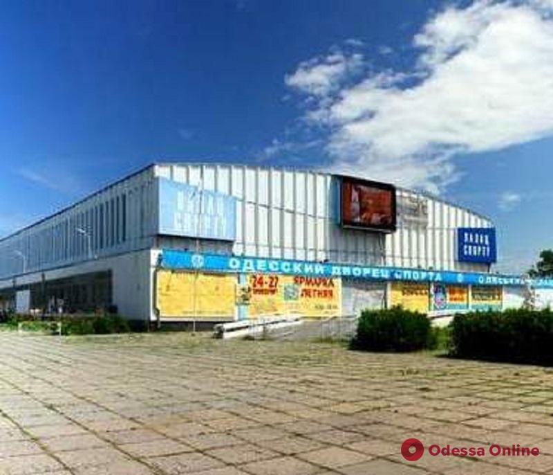 Мэр Одессы недоволен ходом реконструкции Дворца спорта