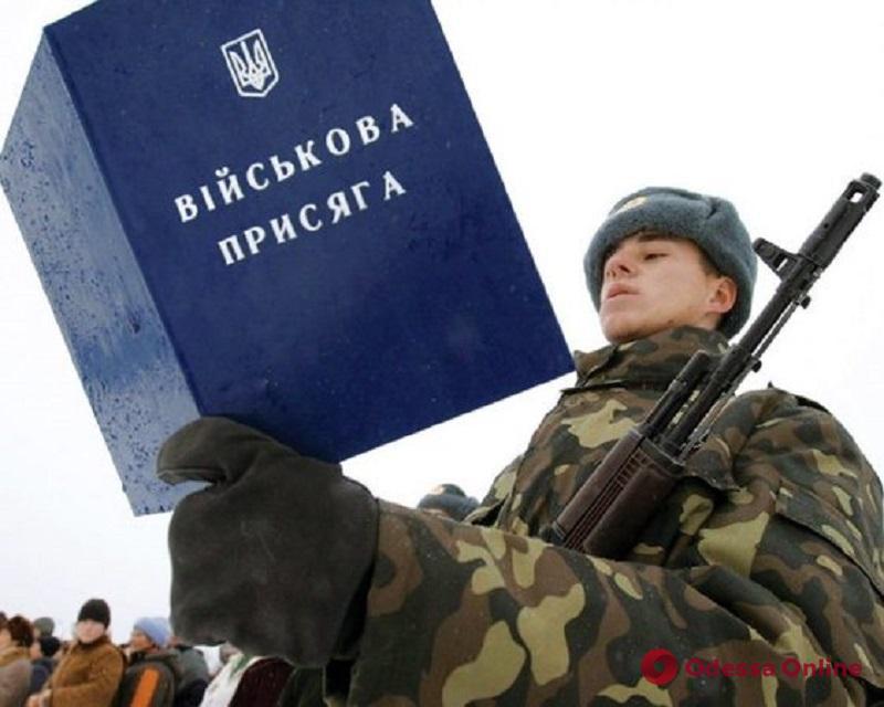 В Одесской области от армии скрываются 33 тысячи призывников